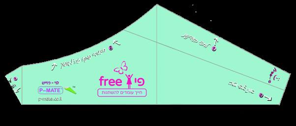 משפך השתנה פי free