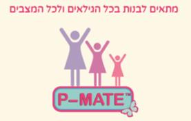 לוגו pmate
