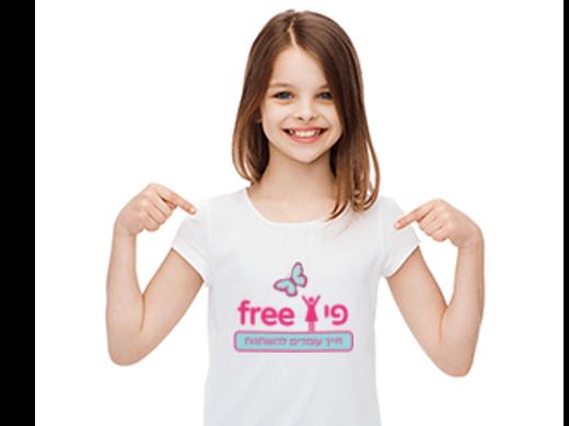 ילדה עם חולצה של פי free